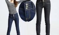 Типы посадок и кроя джинсов (продолжение)
